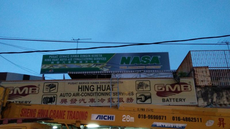 NASA AND STOP OIL  CORPORATE SIGN Penang, Malaysia, Butterworth Supplier, Suppliers, Supply, Supplies | Maxart Marketing And Supplies