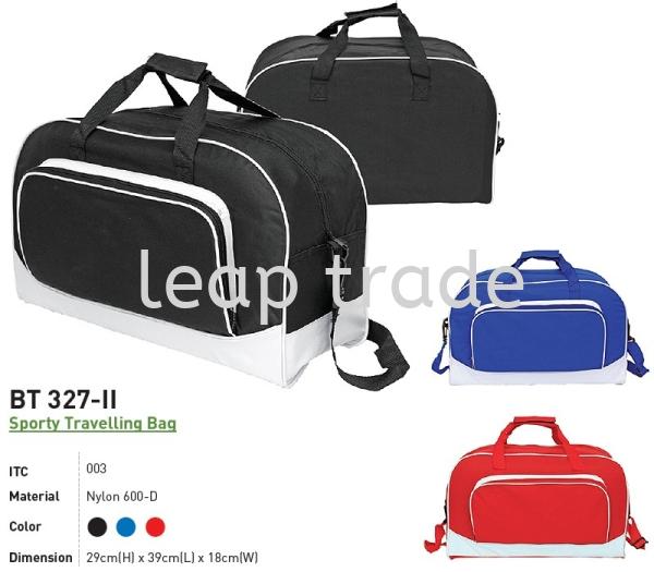 Travel Bag Bag Selangor, Malaysia, Kuala Lumpur (KL), Petaling Jaya (PJ) Supplier, Suppliers, Supply, Supplies | Leap Trade Marketing