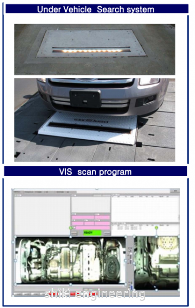 VIS-M UNDER VEHICLE SEARCH SYSTEM X-Ray Vehicle Detection Systems Selangor, Malaysia, Kuala Lumpur (KL), Klang Supplier, Suppliers, Supply, Supplies | Shiki Engineering & Services Sdn Bhd