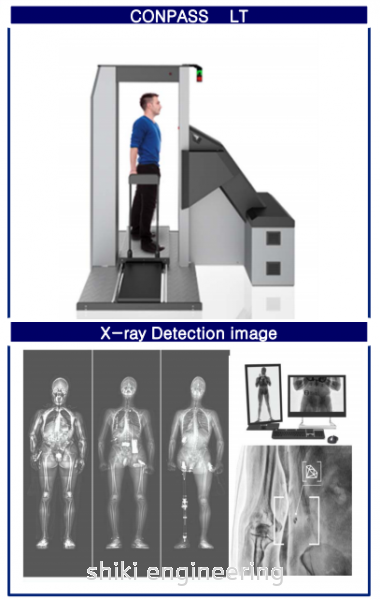 CONPASS - X-RAY BODY SCANNER X-Ray Detection System Selangor, Malaysia, Kuala Lumpur (KL), Klang Supplier, Suppliers, Supply, Supplies | Shiki Engineering & Services Sdn Bhd