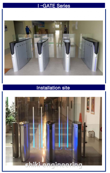 I-GATE - SPEED GATE X-Ray Detection System Selangor, Malaysia, Kuala Lumpur (KL), Klang Supplier, Suppliers, Supply, Supplies | Shiki Engineering & Services Sdn Bhd
