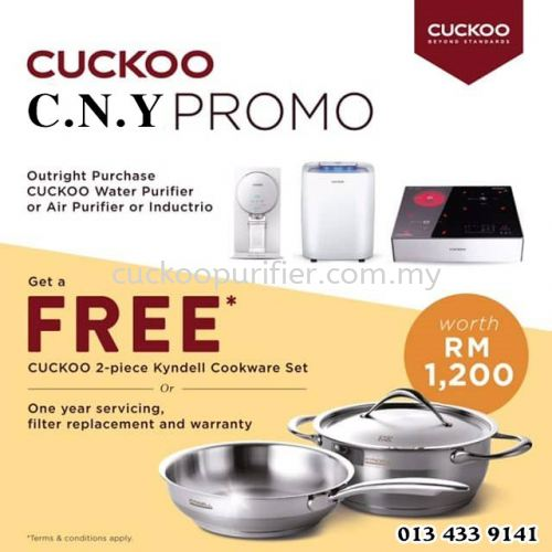 Cuckoo C.N.Y Outright Promotion - Free Gift or Extra Services
