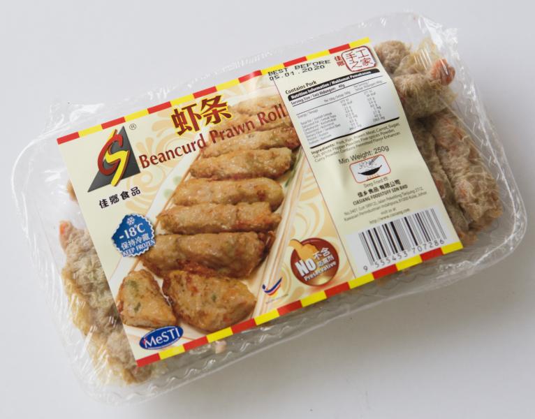 PRAWN ROLL 郎訳 CiaSiang Dim Sum Malaysia, Johor, Kulai Supply, Supplier, Manufacturer | Ciasiang Foodstuff Sdn Bhd