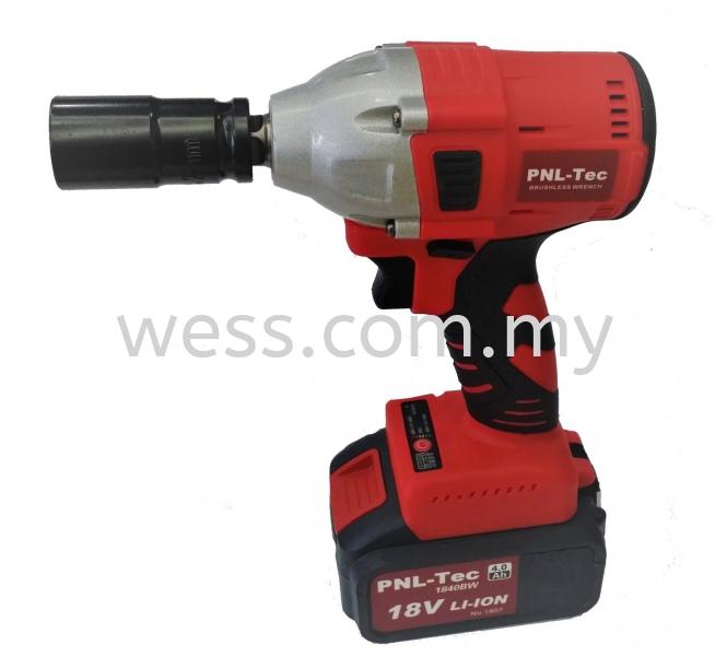 1840BW Cordless Power Tools Selangor, Malaysia, Kuala Lumpur (KL), Seri Kembangan Supplier, Suppliers, Supply, Supplies | W E Sales & Services Sdn Bhd