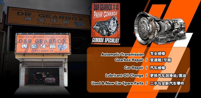 D & R GEARBOX SDN BHD - Gearbox Repair, Car Repair in Johor
