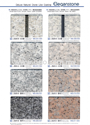 Deluxe Natural Stone