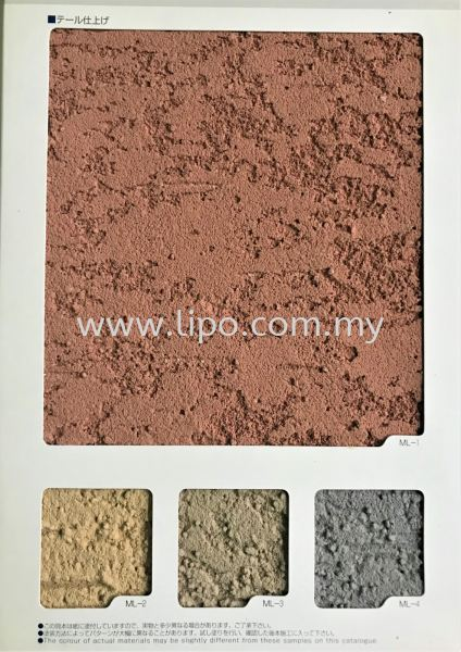Samples & Colours Milano Corotta Johor Bahru JB Malaysia Supplier & Supply | Lipo Spray Coating Services