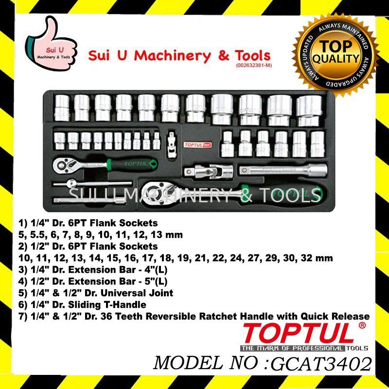 "TOPTUL GCAT3402 DR. Flank Socket Set 34PCS 1/4""&1/2"""