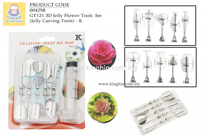 3D Jelly Flower Tools Set - K 3D Jelly Tools Set Baking Tools Melaka, Malaysia Supplier, Suppliers, Supply, Supplies | Kinghin Sdn Bhd