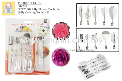 3D Jelly Flower Tools Set - E