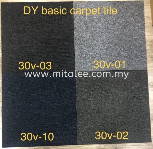Floormart  Carpet Tile  Johor Bahru JB Malaysia Kuala Lumpur KL Supplier, Supply   Mitalee Carpet & Furnishing Sdn Bhd