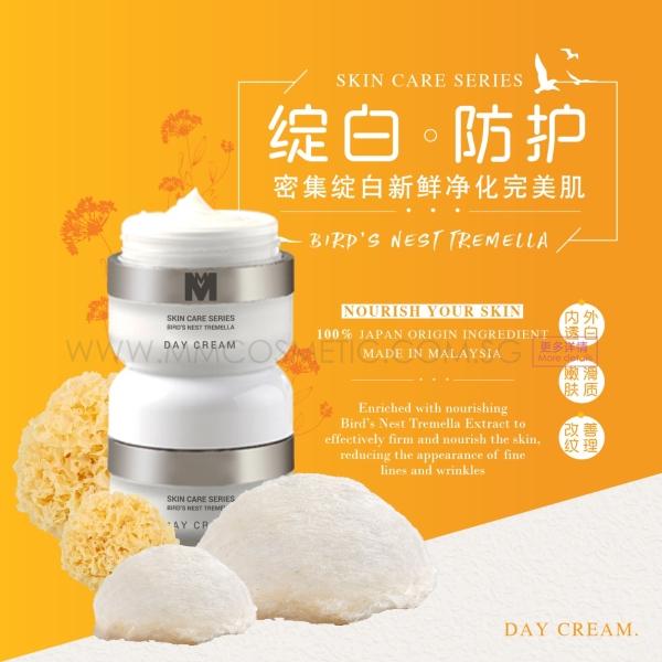 Bird's Nest Tremella Day Cream PROTECTION & SUNSCREEN SERIES ODM / OEM Malaysia, Johor Bahru (JB), Singapore Manufacturer, OEM, ODM   MM COSMETIC SDN BHD