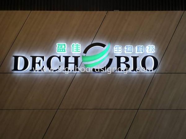 Decho Bio Puchong LED ACRYLIC BOX UP LETTERING Klang, Selangor, Malaysia, Kuala Lumpur (KL) Manufacturer, Maker, Supplier, Supply   Dynasty Print Solution