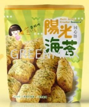 Multi Grain Cracker (Seaweed)  Snack Foods 休閒食品 Malaysia, Selangor, Kuala Lumpur (KL), Klang Distributor, Distribute, Supplier | Greenmax Foods Sdn Bhd