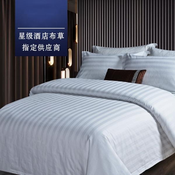 Bedsheet HOTEL ROOM BEDDING ARTICLES Kuala Lumpur (KL), Malaysia, Selangor Supplier, Suppliers, Supply, Supplies | Fanakhone (M) Sdn Bhd