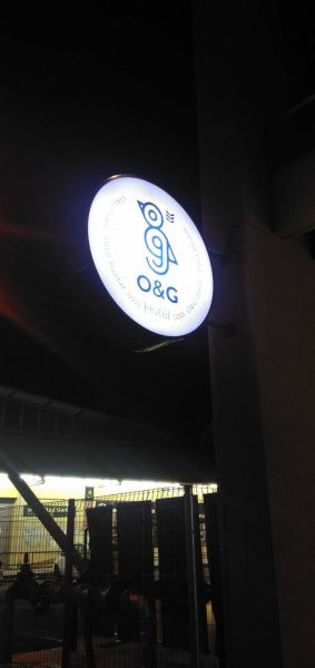 O&G HOTEL LED SIGN Penang, Malaysia, Butterworth Supplier, Suppliers, Supply, Supplies | Maxart Marketing And Supplies