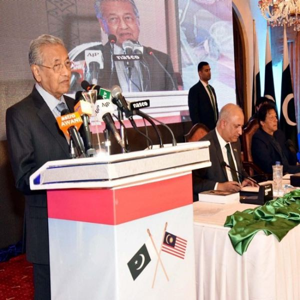 Tun M : We aimed to have 32M tourist travel to MYS TravelNews Malaysia Travel News | TravelNews