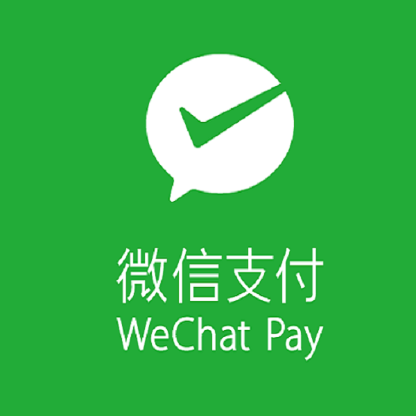 WeChat payment account or listed conditions TravelNews Malaysia Travel News | TravelNews