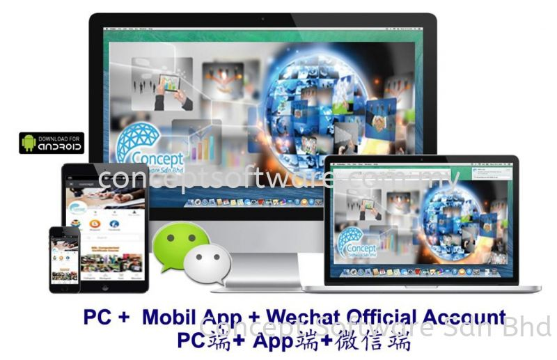 Mall Center App Mall Center App Other Penang, Malaysia, Bukit Mertajam, Indonesia Software, System, Training, Supplier | Concept Software Sdn Bhd