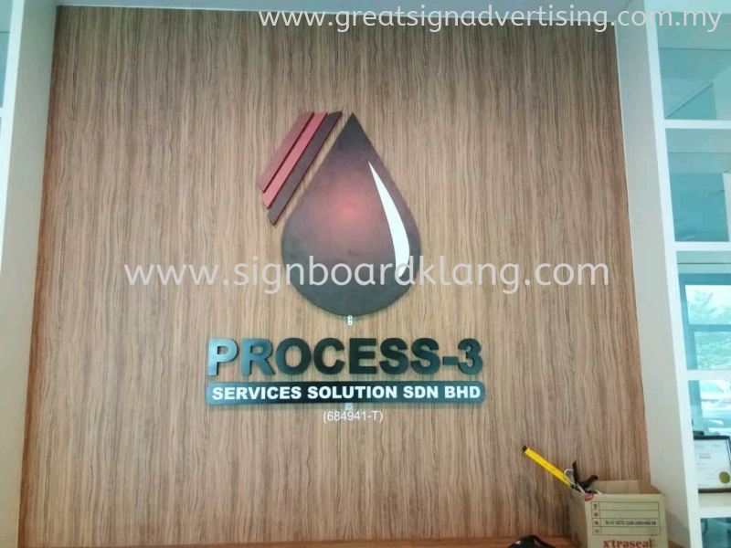 Process-3 Service Solution Sdn Bhd 3D Box Up Lettering Selangor, Malaysia, Kuala Lumpur (KL), Klang Manufacturer, Maker, Installation, Supplier | Great Sign Advertising (M) Sdn Bhd