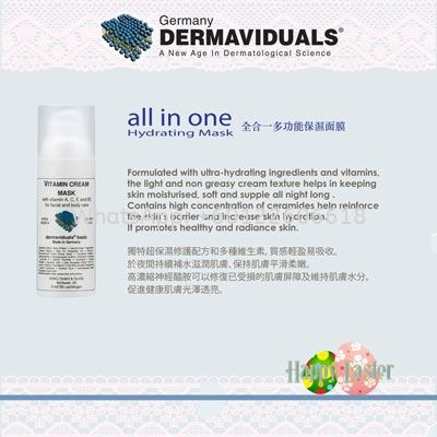 All In One Hydrating Mask  Others Petaling Jaya (PJ), Selangor, Malaysia. Suppliers, Supplies, Supplier, Wholesale   Dermaviduals Malaysia ~ Singapore