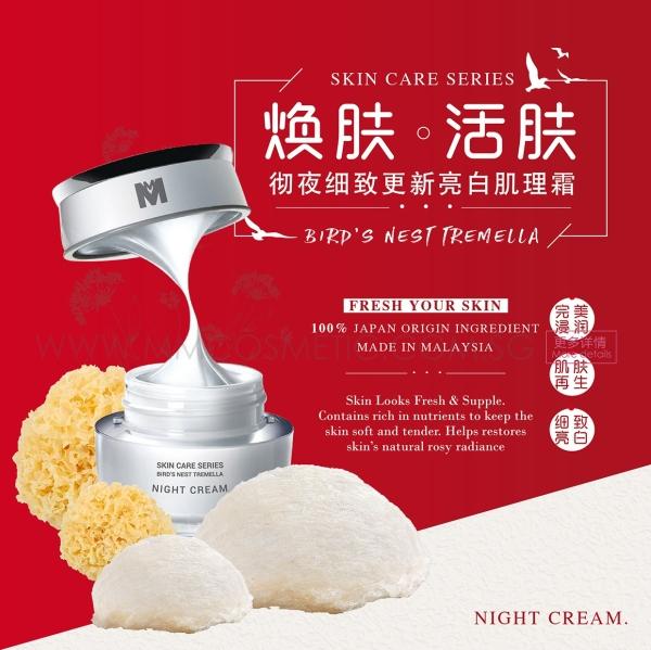 Bird's Nest Tremella Night Cream CREAM Malaysia, Johor Bahru (JB), Singapore Manufacturer, OEM, ODM   MM COSMETIC SDN BHD