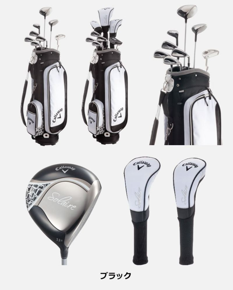 Callaway Womens Solaire Complete Set with Bag 8 pieces