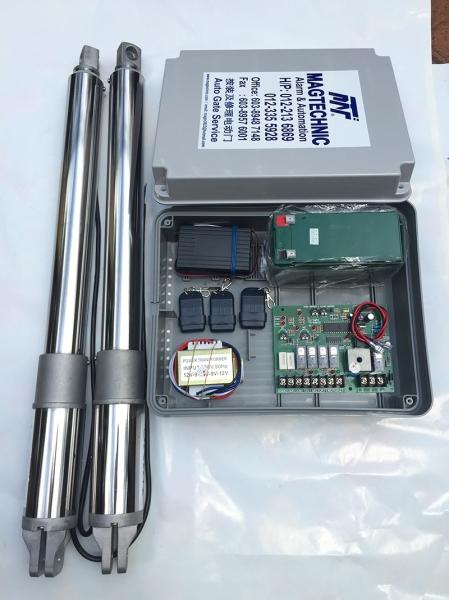 NX3 Swing Arm Auto Gate System Selangor, Seri Kembangan, Malaysia, Kuala Lumpur (KL) Supplier, Installation, Supply, Supplies | Magtechnic Alarm & Automation