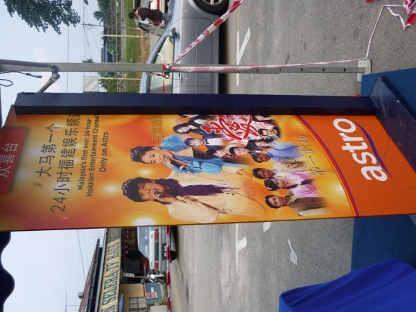 Astro Raub Astro Banner Pahang, Malaysia, Kuantan Supplier, Suppliers, Supply, Supplies | Yes Events And Branding Sdn Bhd