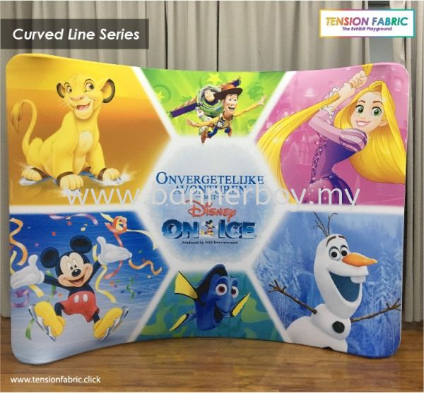 Tension Fabric Curved Line Series Tension Fabric Display Solutions Selangor, Kuala Lumpur (KL), Malaysia, Seri Kembangan Service, Supplier, Supply, Supplies | Ted Print Sdn Bhd
