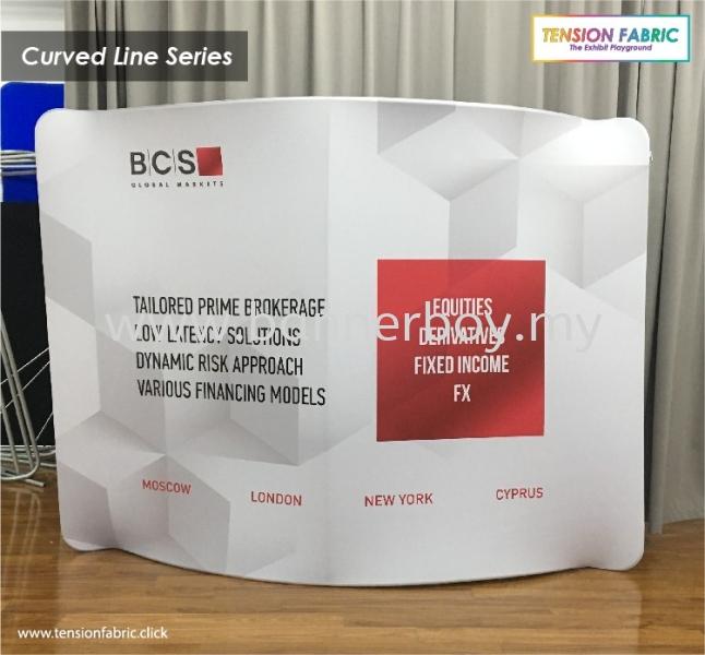 Tension Fabric Curved Line Series Tension Fabric Display Solutions Selangor, Kuala Lumpur (KL), Malaysia, Seri Kembangan Service, Supplier, Supply, Supplies | Ted Print Sdn Bhd