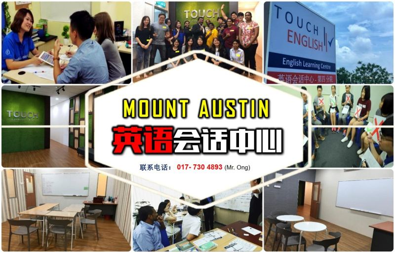 【TOUCH Mount Austin 英语会话中心】 Touch Learning English Centre Further Study Johor Bahru (JB), Kulai  | Touch Learning & Edu Advisory Sdn Bhd