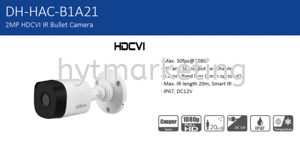 DaHua HAC-B1A21P Outdoor Camera 1080P 3.6mm CCTV Camera Recorder CCTV System Melaka, Batu Berendam, Malaysia Supplier, Supply, Supplies, Installation | HYT Marketing Sdn Bhd