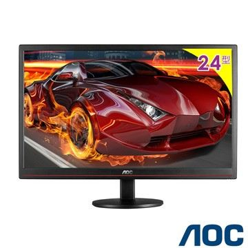 AOC 23.6inch Monitor - G2470VWH (Gaming Series)