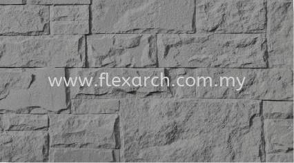 Mixed Mushroom Stone Mixed Mushroom Stone Tradesperson Series Johor Bahru (JB), Malaysia, Skudai Supplier, Suppliers, Supply, Supplies | Flexarch Ecomaterials Sdn Bhd