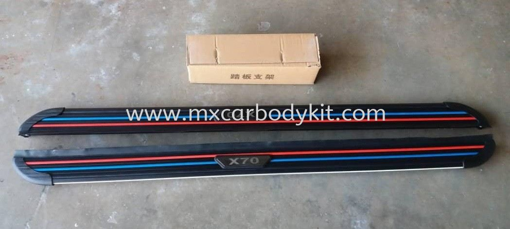 PROTON X70 SIDE DOOR STEP RUNNING BOARD  X70 PROTON Johor, Malaysia, Johor Bahru (JB), Masai. Supplier, Suppliers, Supply, Supplies | MX Car Body Kit
