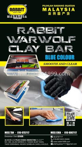 RABBIT WAR WOLF CLAY BAR