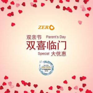 'Double Happiness' Parent's Day Special (until 12th May 2019 only)