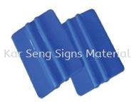 Squeeze Fabrication Accessories Kuala Lumpur (KL), Malaysia, Selangor Supplier, Suppliers, Supply, Supplies | Kar Seng Signs Material Sdn Bhd