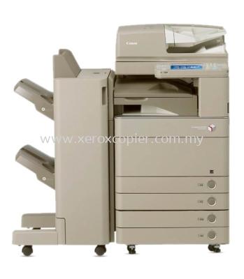 Canon Photocopy Machine Rental -imageRUNNER ADVANCE C5255