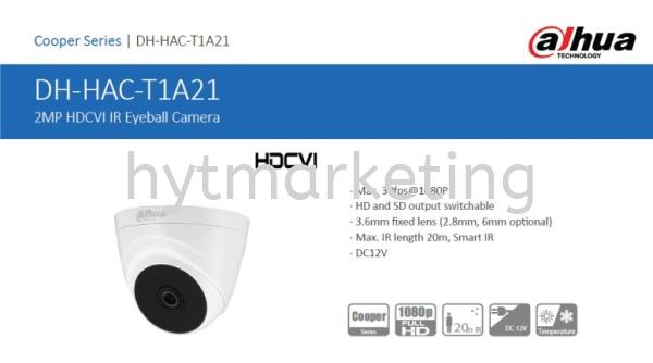 DaHua HAC-T1A21 Dome Camera 1080P 3.6mm CCTV Camera Recorder CCTV System Melaka, Batu Berendam, Malaysia Supplier, Supply, Supplies, Installation | HYT Marketing Sdn Bhd