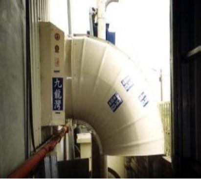 LR54-3D with Elbow EL54 90бу Cone Type Fans Malaysia, Selangor, Kuala Lumpur (KL), Seri Kembangan Supplier, Suppliers, Supply, Supplies | Kolowa Ventilation (M) Sdn Bhd