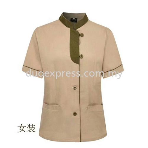 Spa & Beautician Uniform