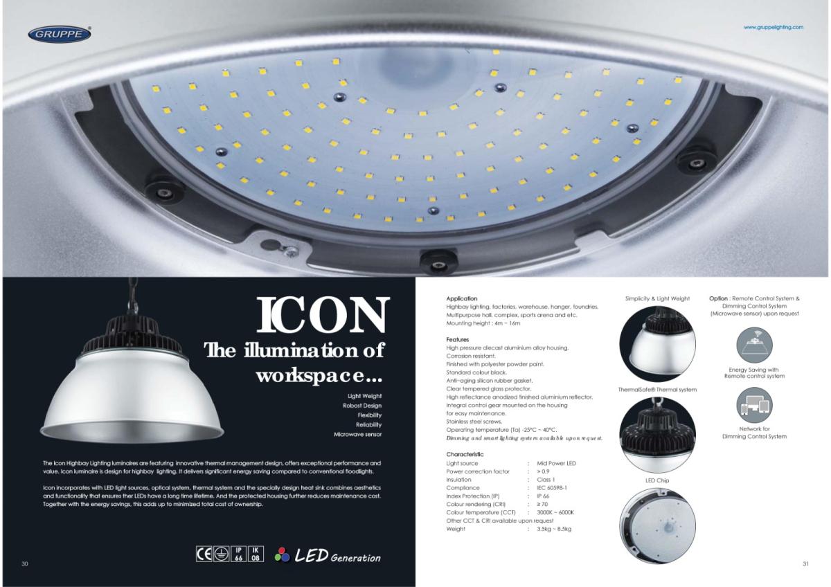 Gruppe_Icon_LED_Highbay__Lighting-1 Highbay  LED product Johor Bahru (JB), Johor, Ulu Tiram, Malaysia Supplier, Suppliers, Supply, Supplies | Intech Electric Sdn Bhd