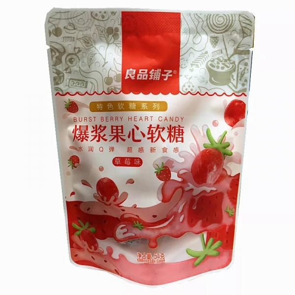 Burst Berry Candy(Strawberry) Candy and Pudding Selangor, Malaysia, Kuala Lumpur (KL), Petaling Jaya (PJ) Supplier, Suppliers, Supply, Supplies | Snacking Global Food Sdn Bhd