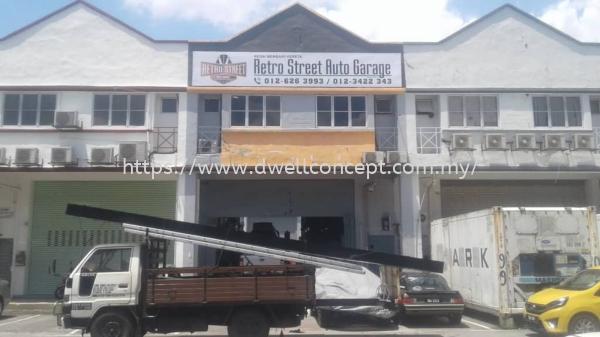 G.I SIGNBOARD GI Metal Signage Klang, Selangor, Kuala Lumpur, KL, Malaysia. Supplier, Suppliers, Supplies, Supply | D Well Advertising (M) Sdn Bhd
