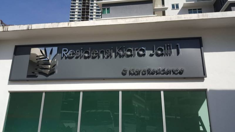 Bkt Jalil-Stainless steel boxup signage Stainless Steel 3D Lettering Signage Selangor, Malaysia, Kuala Lumpur (KL), Puchong Supplier, Manufacturer, Design, Supply | ASIAN SIGN ADVERTISING