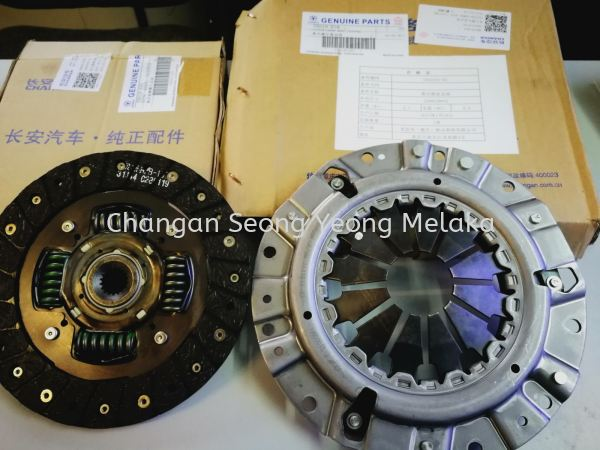 CHANA Era Star SC1022 Clutch Set CHANA ERA STAR 1.3 SC1022 CHANGAN Spare Parts Malaysia, Melaka Supplier, Suppliers, Supply, Supplies | Seong Yeong Motors Sdn Bhd