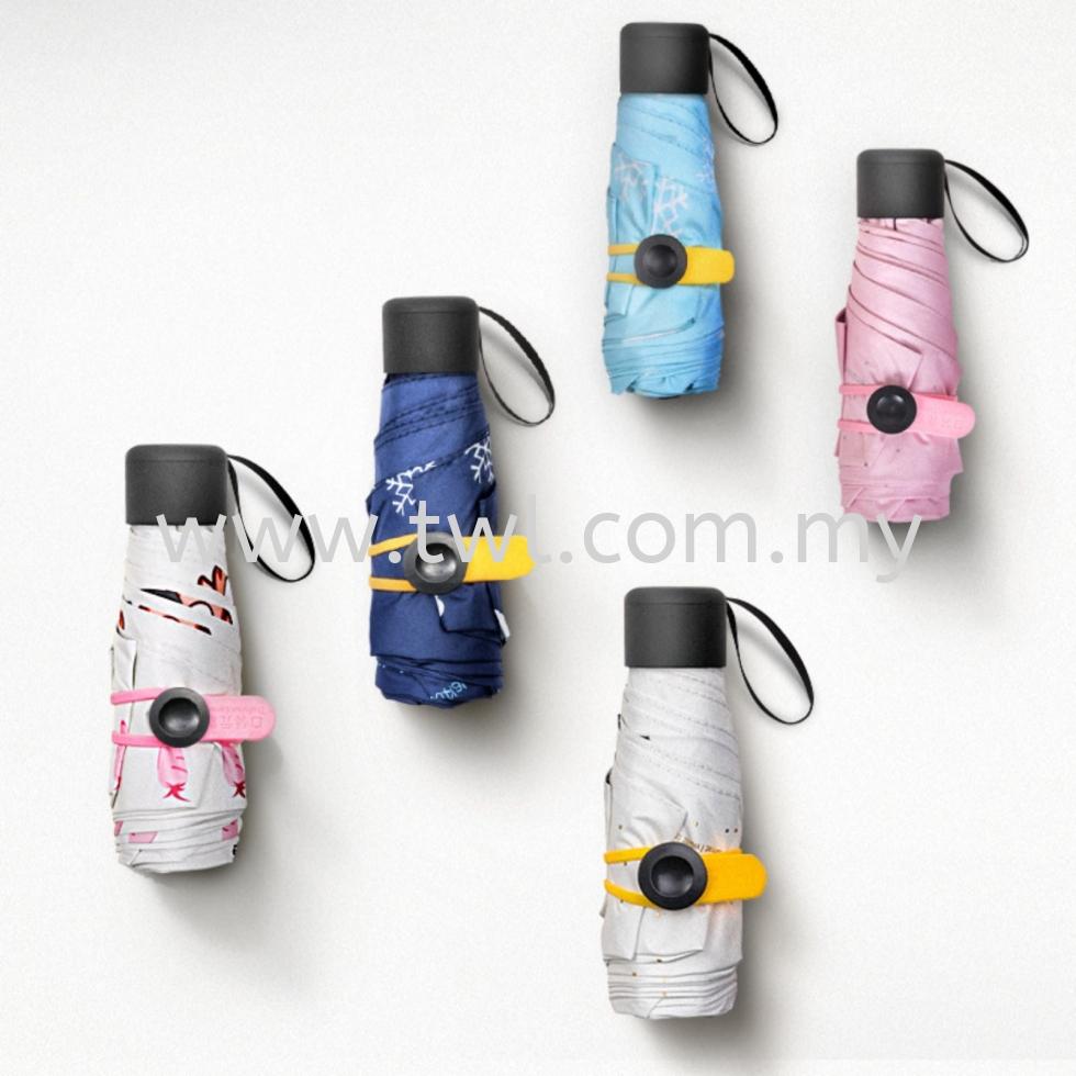 Nano Five Folding Umbrella