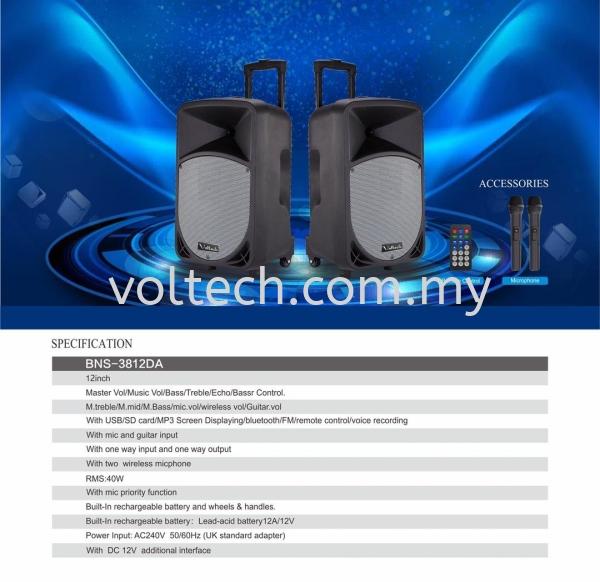 Voltech Portable Speaker 12 inch Voltech Portable Speaker Johor Bahru, JB, Johor, Malaysia. Supplier, Suppliers, Supplies, Supply | Voltech Professional
